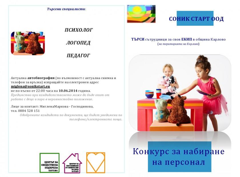 Obava (1)-page0001