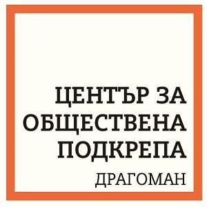 09-ЦОП-Драгоман